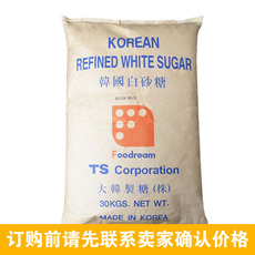 TS韩国幼砂糖 爆米花防焦白砂糖30kg