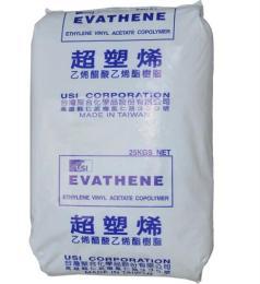 聚合深圳總代理-EVA臺灣臺聚UE638-04價格