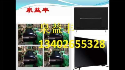 家电彩板应用于液晶电视机后背板