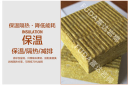 批發巖棉板-生產廠家