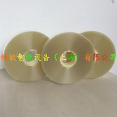 上海特歆束带纸 opp透明薄膜带 打包带
