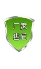 青島海爾售后特約維修油煙機燃氣灶熱水器