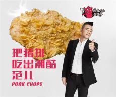 骨货仔香炸猪排为餐饮市场注入新的活力