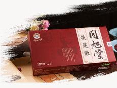 同旭堂茯莲散报价多少钱一盒