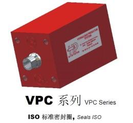 法国HPS进口原装惠普斯方形伸缩液压油缸VPC