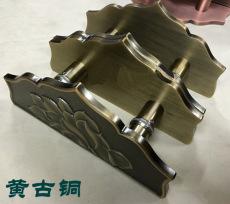 铝板雕刻黄古铜拉手 特厚铝板雕刻拉手供应