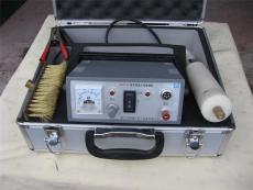 供应电火花检漏仪万和牌便携式
