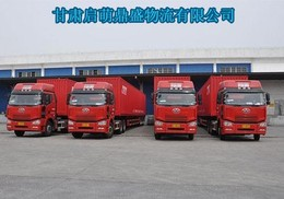 蘭州到新疆尹寧的物流貨運公司甘肅啟萌物流