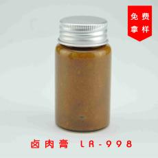 卤肉膏LR-998 提香增味 调味品食用香精