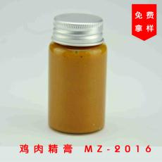 鸡肉精膏 MZ-2016 增香增味 食品香精厂家批