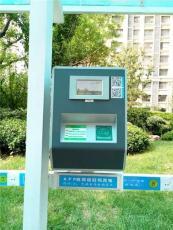 山东省云鸟小区充电桩 充电桩运营模式介绍