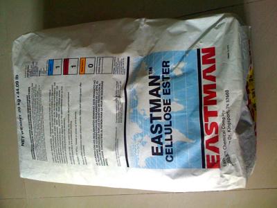 新到CAB美国伊士曼553-0.4规格20公斤/包