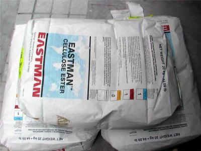 醋酸丁酸纤维素CAB粉末-美国伊士曼总代理
