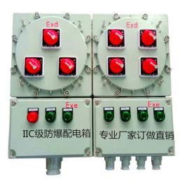 防爆配電箱規格尺寸