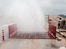 建筑工地工程车洗轮设备
