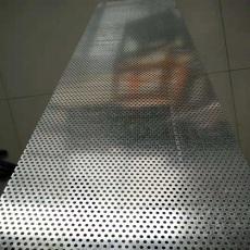 优质冲孔网厂家-广东筛网-冲孔板