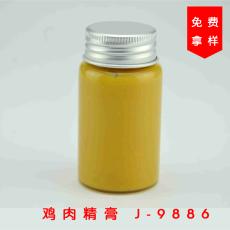 鸡肉精膏 J-9886 口感浓香耐高温 调味料厂