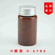 排骨精膏 H-6786 厂家直销食品添加剂调味