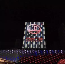 3D楼体投影3D建筑投影3D灯光秀立体投影