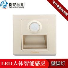 LED智能人体感应86式2w地角灯