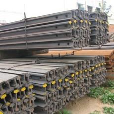 現貨批發 鋼軌 重軌 輕軌 軌道鋼 規格齊全