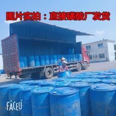 供应 洗涤原料 磺酸 96含量 厂家直销