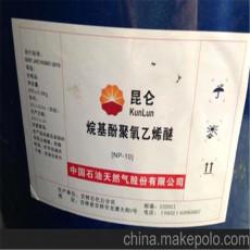 供应 吉林石化原装op-10乳化剂 常年现货
