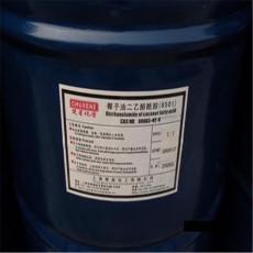 厂家直销 洗涤原料6501净洗剂 质量保障