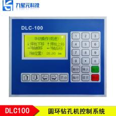 深圳厂家讲解数控自动铣边铣槽机特点与优势