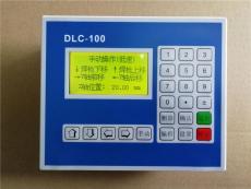佛山厂家浅析步进电机在物料计量方面的应用