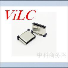 背夹式TYPE C公头 超短体 不带FPC排线 HF