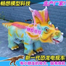 广场游乐场恐龙电瓶车 骑行恐龙车 恐龙童车