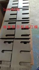 广东桉树净片粉碎机刀片厂家各式规格供应