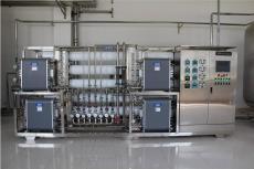 医疗器械清洗用纯化水设备 宁波纯化水设备