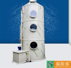 宜昌废气处理设备厂家质优价低