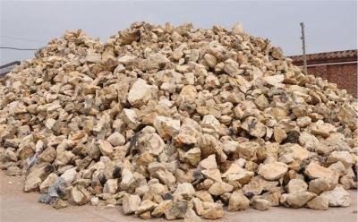 河南铝矾土多少钱一吨   --嘉宇耐材