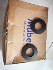 主轴蝶形弹簧 mubea蝶形弹簧 12X6.2X0.6