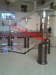 圣如春SRC-13燃氣取暖器/傘型工地施工取暖