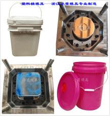 臺州注射模具30L油漆桶塑膠模具臺州注射