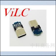 三星S8 快充大電流 USB 3.1 TYPE C帶板公頭