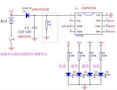 YX009K-8D 開關RGB七彩漸變IC