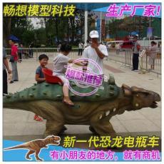 商場游樂園仿真行走恐龍 仿真電動行走恐龍