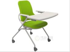 带宽大写字板椅 折叠培训椅  培训室椅子