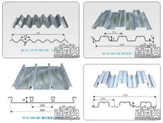 金苏厂家销售镀锌楼承板落水槽等维护产品