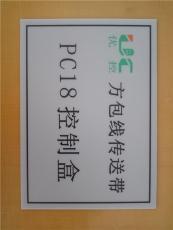 梅州市蕉嶺縣各種廣告牌哪里有賣