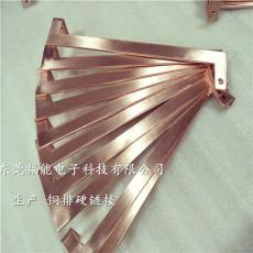 高品质东莞地区成套设备铜排硬连接技术标准