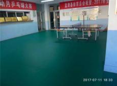 北京乒乓球地膠 全國直銷 環保型