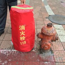 室外消火栓防凍保溫保護罩防雨防塵罩消火栓