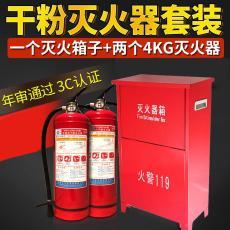 长沙过期灭火器年检加粉加压可过消防验