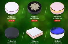 化妆品粉盒自动组装机